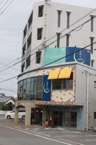 三日月とCAFE 井門店様5